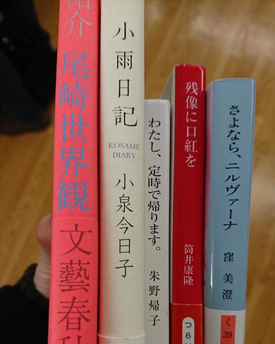 f:id:ureshi-kanashi:20200120231128j:plain