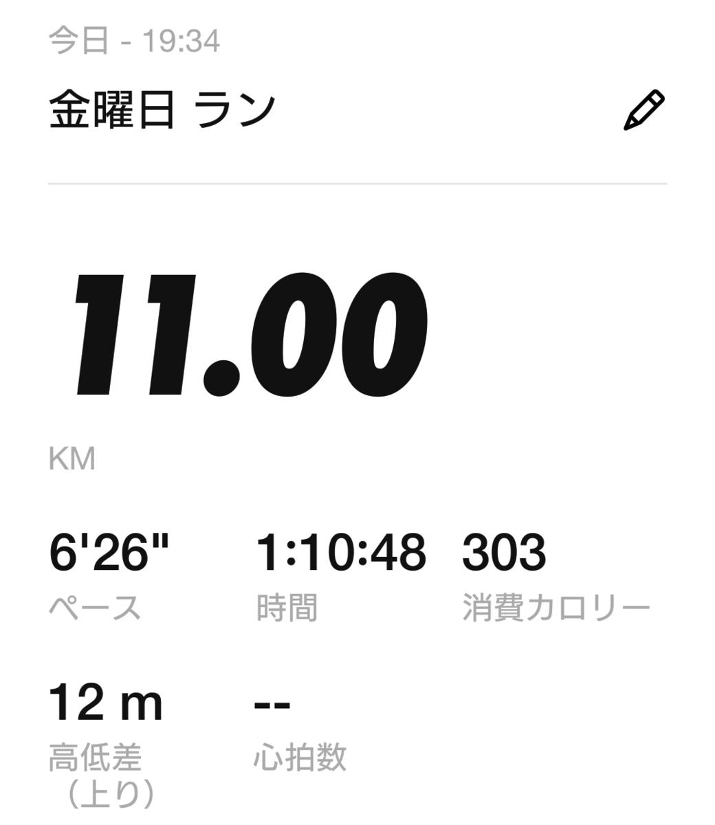 f:id:ureshi-kanashi:20200403223532p:plain
