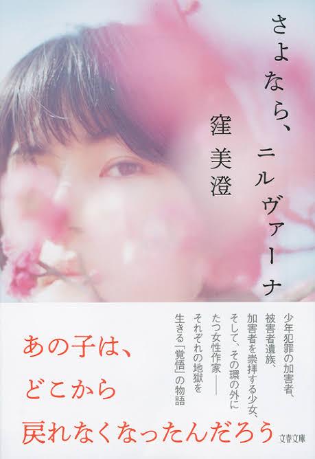 f:id:ureshi-kanashi:20200414013503j:plain
