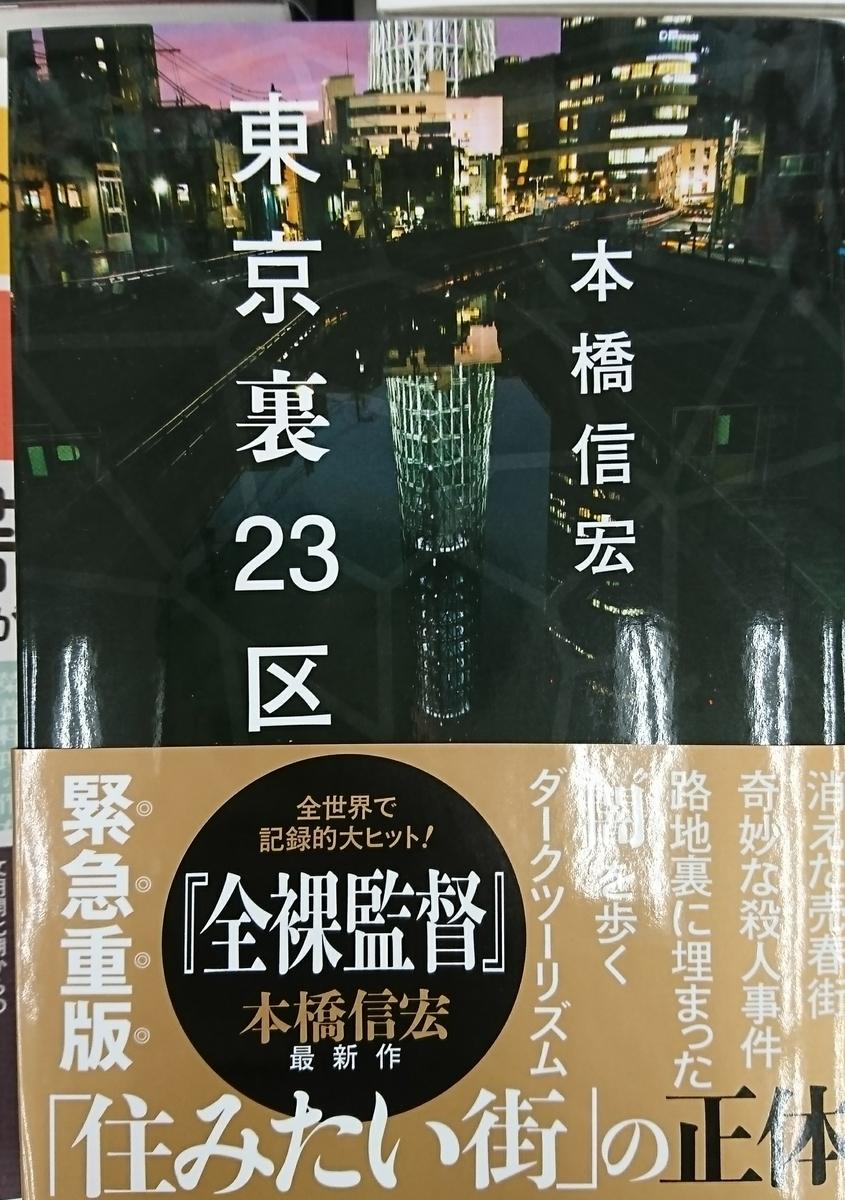 f:id:ureshi-kanashi:20200421011300j:plain
