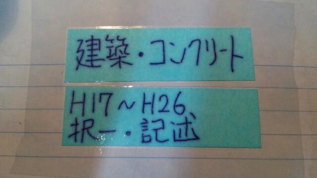 f:id:urftabibitosan:20170105235208j:plain