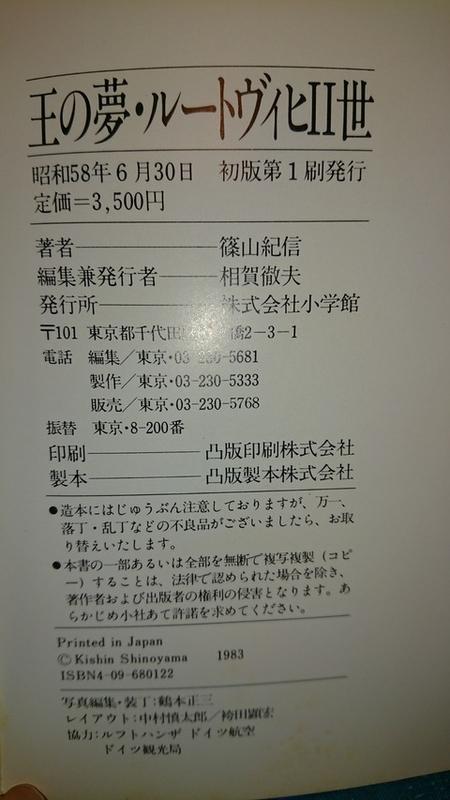 DSC_5270