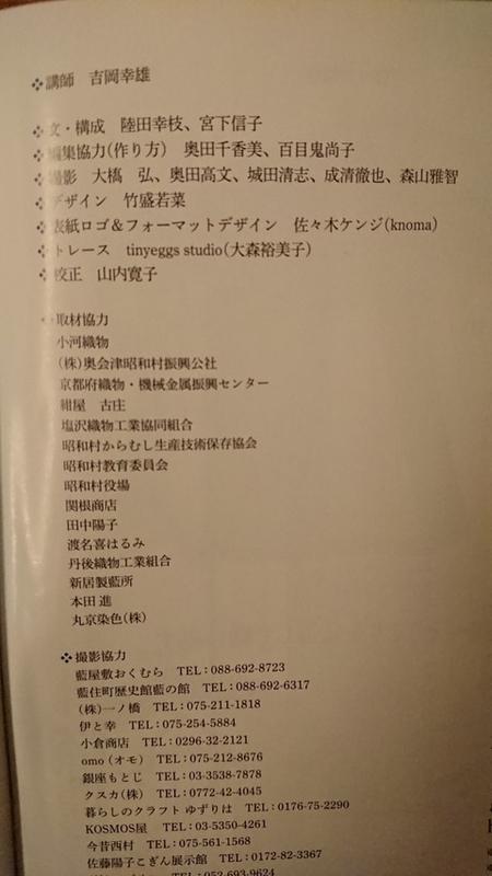 DSC_1512