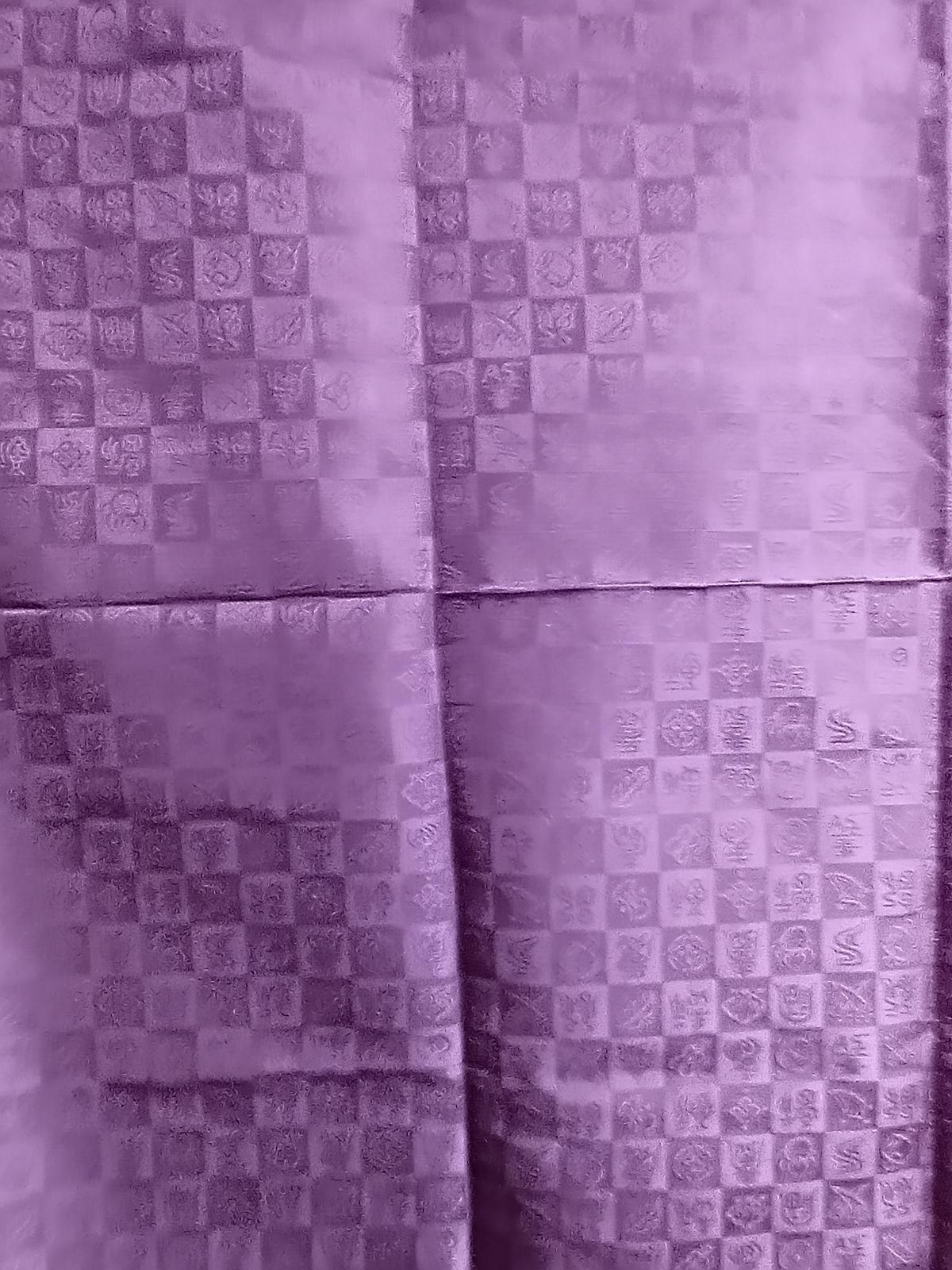 f:id:uribouwataru:20210514215835j:plain