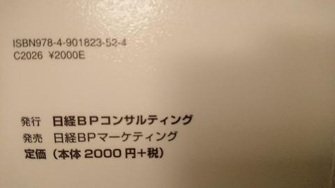 f:id:uribouwataru:20210609110928j:plain