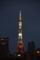 [東京タワー][ほぼライブ]