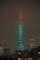 [東京タワー][グリーンライトアップ][臓器移植普及推進キャ]