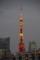 [2017年10月25日][東京タワー][ランドマークライト]
