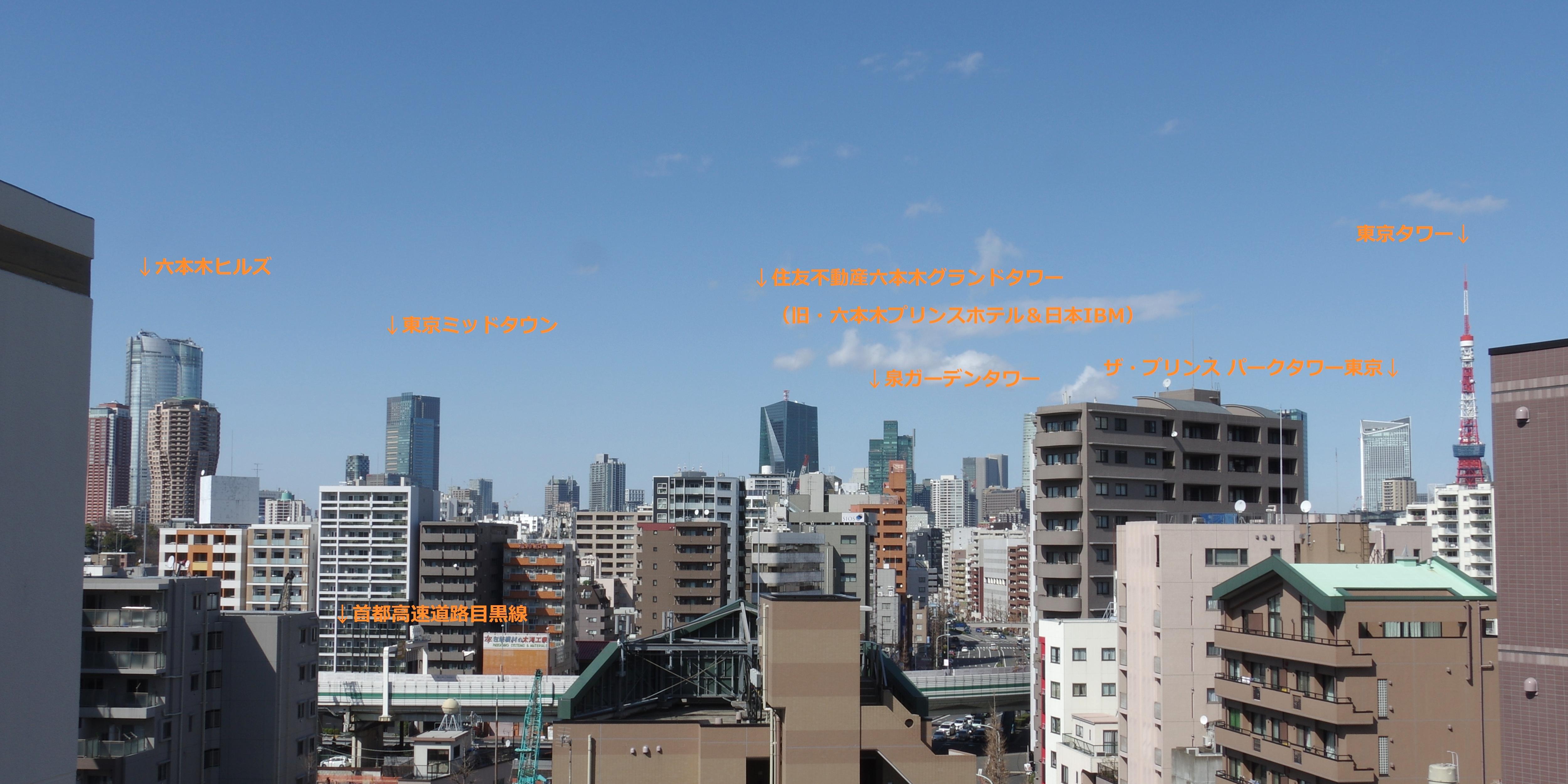 [2019年03月21日][自宅]