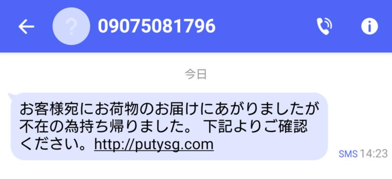 f:id:urigayatsu:20200115201454p:plain