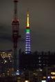 [2020年11月07日][PENTAX K-3][東京タワー][ダイヤモンドヴェール][立皇嗣の礼]