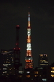 [2020年08月04日][PENTAX K-3][東京タワー][ランドマークライト]