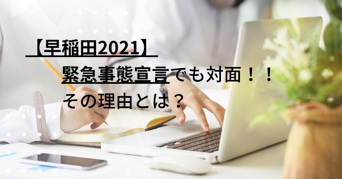 f:id:urihana:20210530133040p:plain