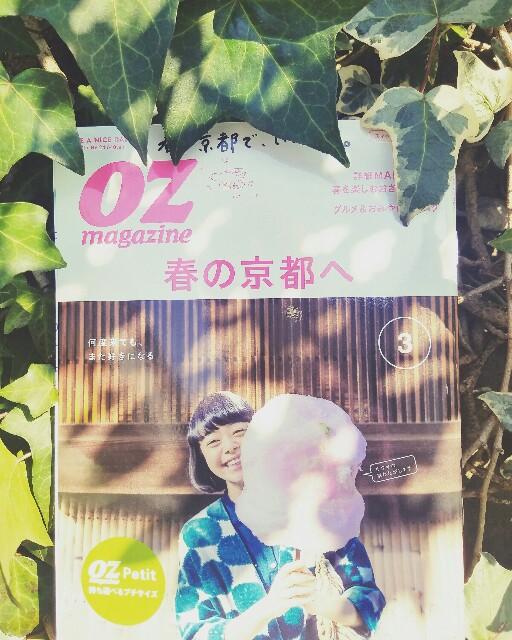 f:id:urimajiro_o:20170224195050j:image