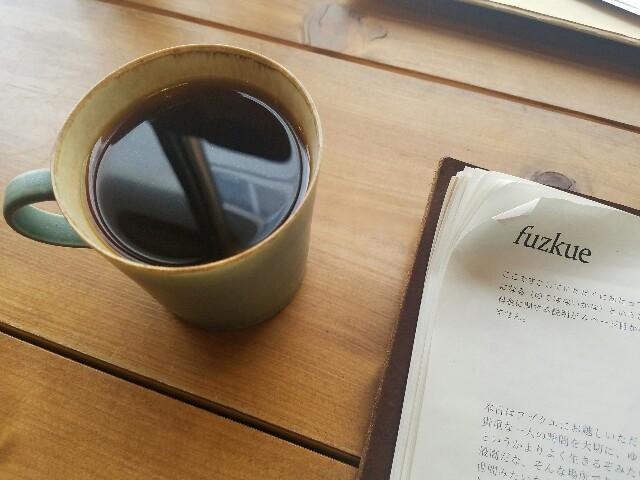 f:id:urimajiro_o:20170306164308j:image