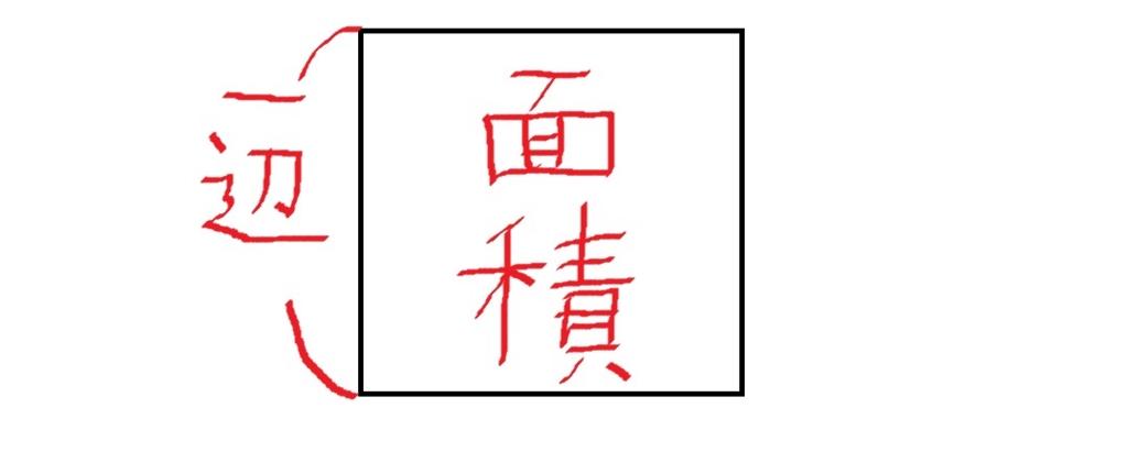 f:id:uriuribou:20170420064655j:plain