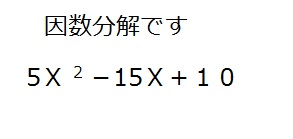 f:id:uriuribou:20170530152811j:plain