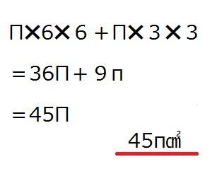 f:id:uriuribou:20170603005759j:plain