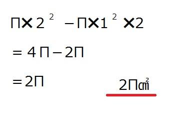f:id:uriuribou:20170603010323j:plain