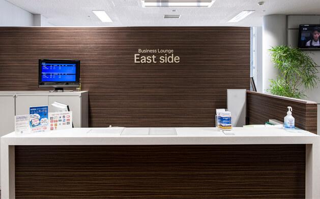 仙台空港ビジネスラウンジeastsideの受付