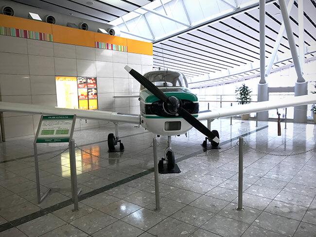 fa-200エアロスバル