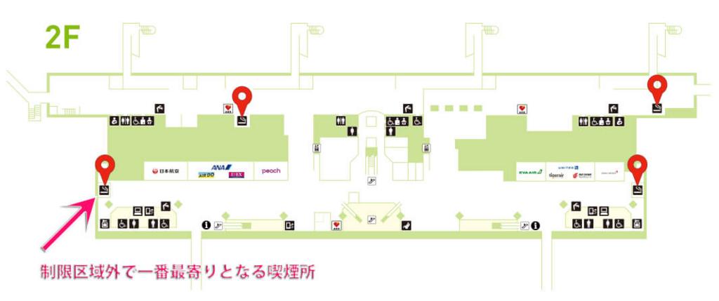 仙台空港の喫煙室フロアマップ