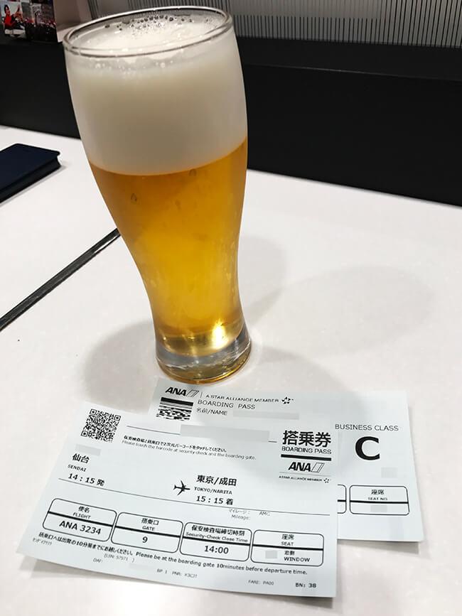 ビジネスクラスの搭乗券とビール