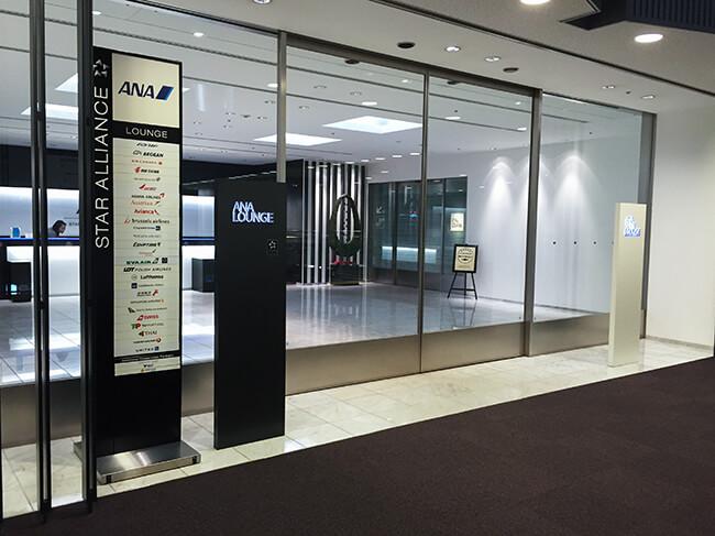 成田空港anaラウンジ第5サテライトのエントランス