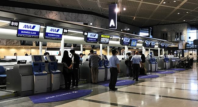 成田空港anaビジネスクラスチェックインカウンター