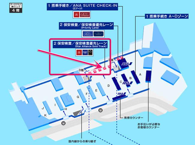 成田空港スターアライアンスゴールドトラックの案内図