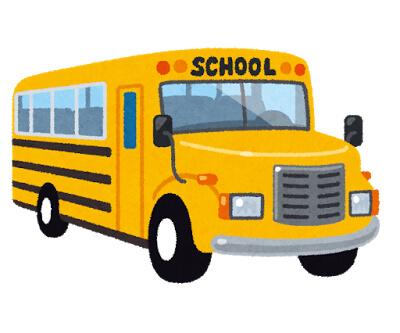 アメリカンなスクールバス