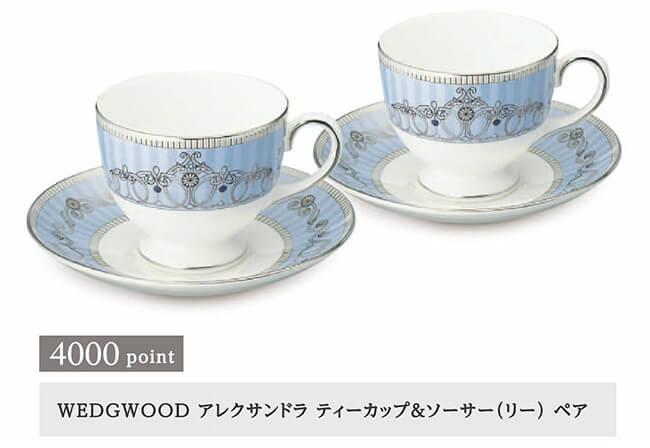 ウエッジウッドのカップ