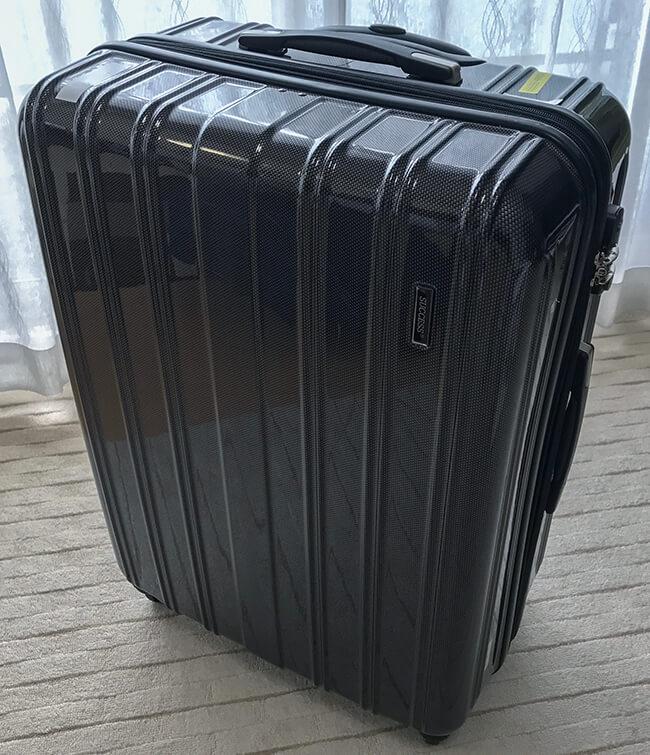 サクセス・スーツケースの外観