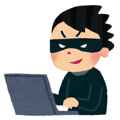 ハッカーの不正アクセス
