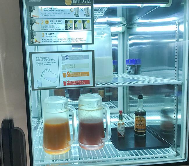アライバルラウンジの冷蔵庫