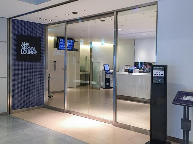 成田arrival_loungeのエントランス