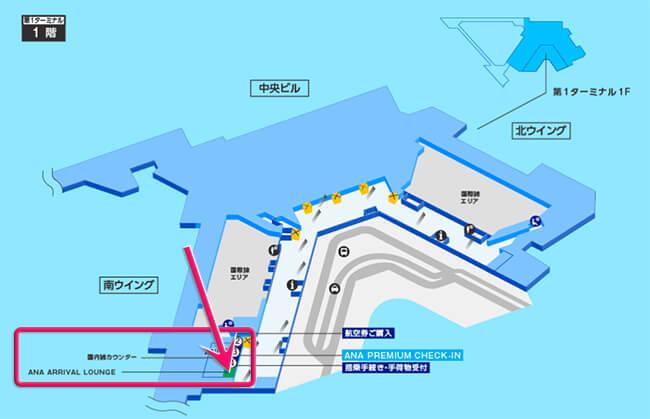 成田空港フロアマップ_anaアライバルラウンジの場所