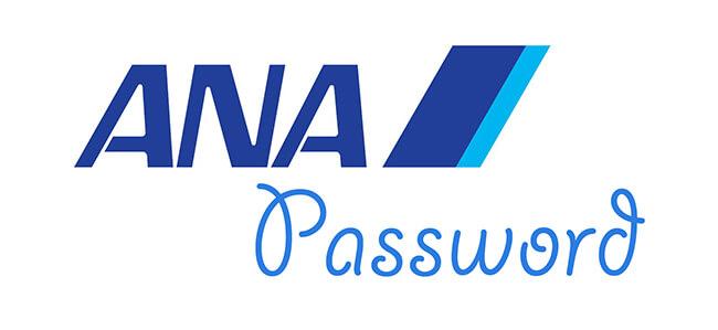 anaパスワード