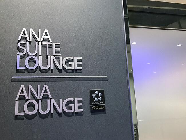 伊丹空港anaラウンジのイメージ
