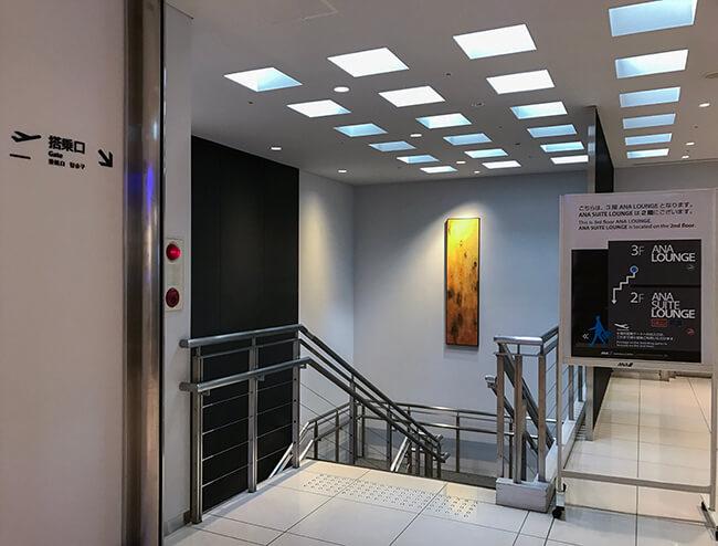 伊丹空港anaラウンジ3階から2階の搭乗口へ直結
