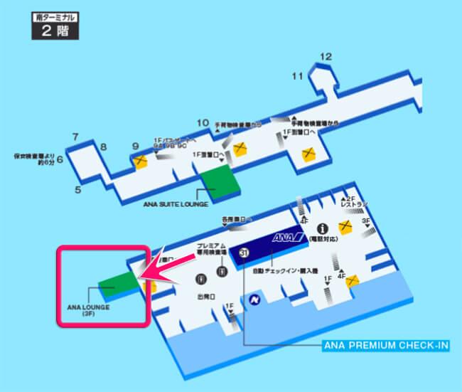 伊丹空港anaラウンジの場所