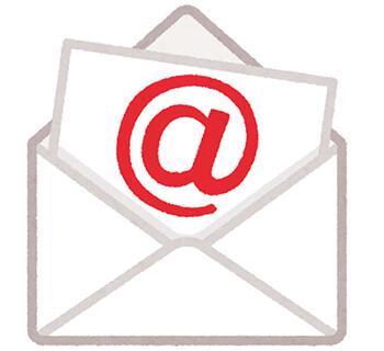 gメールなどのフリーメール
