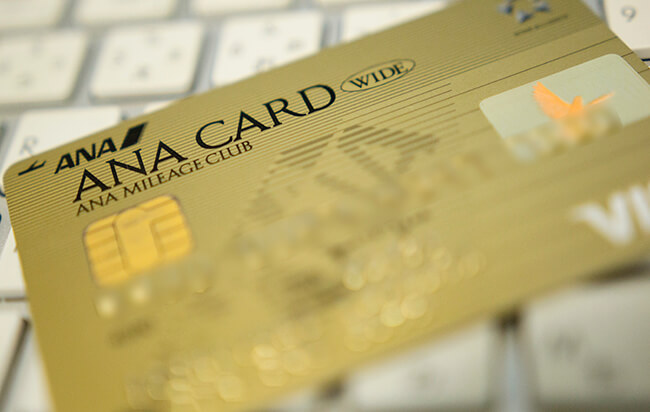 anavisaワイドゴールドカードで1.71%の還元率