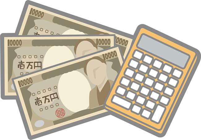 sfc修行の費用を計算