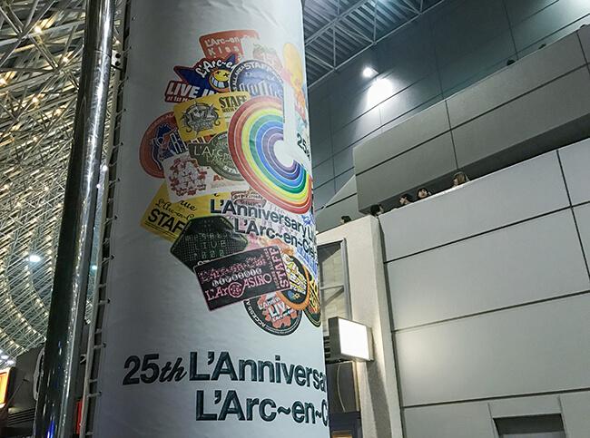 東京ドーム・ラルクアンシエル25thライブ