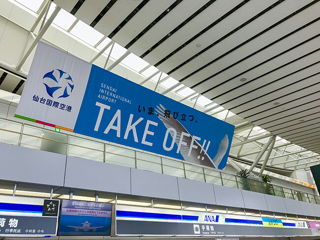 仙台空港ana出発カウンター