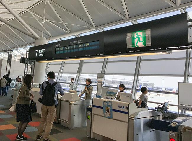 セントレア7番搭乗口・石垣行きnh579