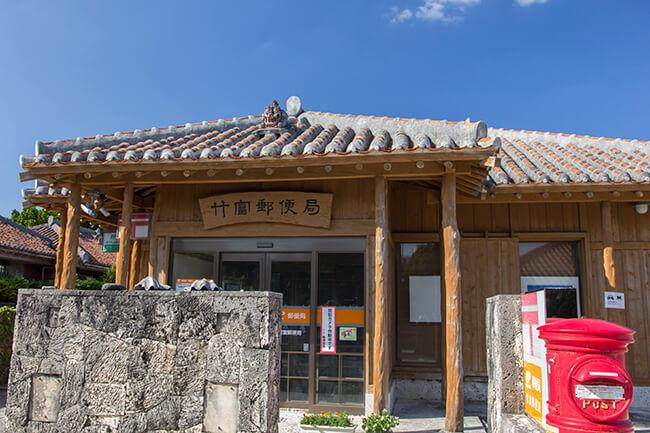 竹富島・郵便局