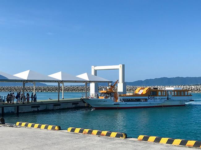 竹富島から石垣島へ