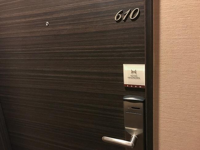 ドアにもヒルトンオナーズルームの表記